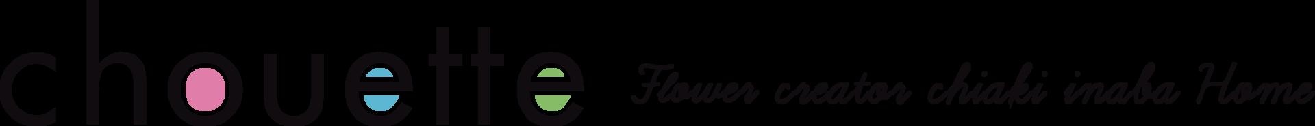 chouette -flower & craft ひたちな市 桜川市-